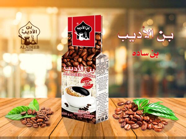 Café Sin Cardamomo Aladeeb 200g