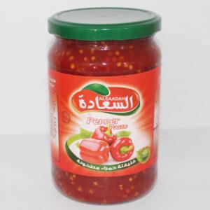 Pasta de pimienta picante AlSaadah 660g