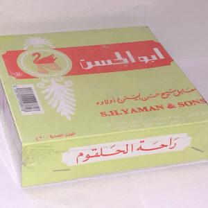 Raha Al Halkum 900g