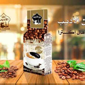 Café Extra Cardamomo Aladeeb 200g