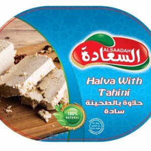Halawe AlSaadah 800g