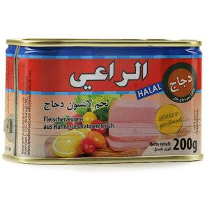Mortadela pollo AlRaii 200g