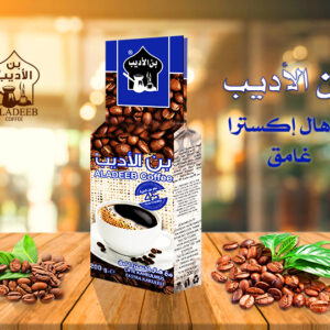 Café Extra Cardamomo Tostado Aladeeb 200g