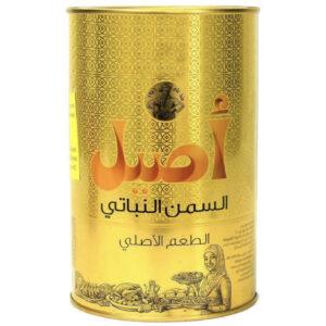 Mantequilla vegetal Aseel. 1kg