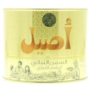 Mantequilla vegetal Aseel. 500g
