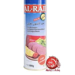 Mortadela ternera AlRaii 800g