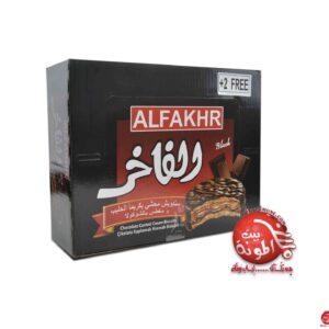 Alfakhr chocolate. 24 und