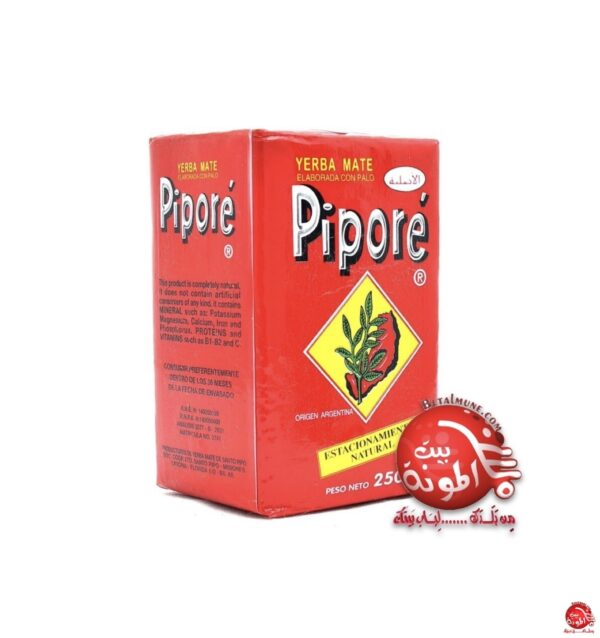 Mate pipote 250g