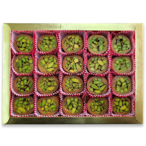 Dulces Pistachio Sweets Mabrume 425g