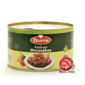 Musakaa Durra 400g