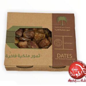 Datiles Saudi 1kg