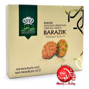 Barazek Daoud 454g