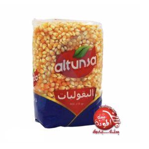 Maiz de Palomitas Altunsa 900g