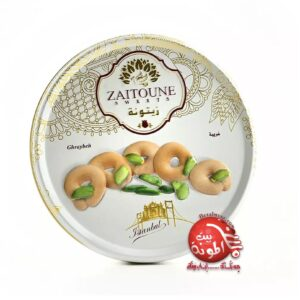 Greybeh Zaitouna 500g