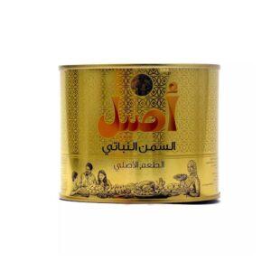 Mantequilla vegetal Aseel 500g