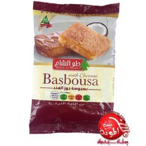 Preparado de Basbousa 400g